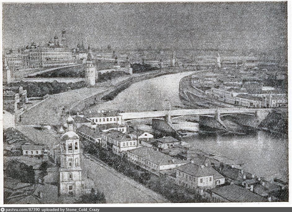 1867-1872