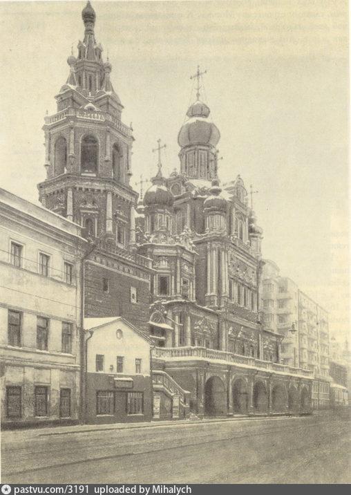 1930–1935