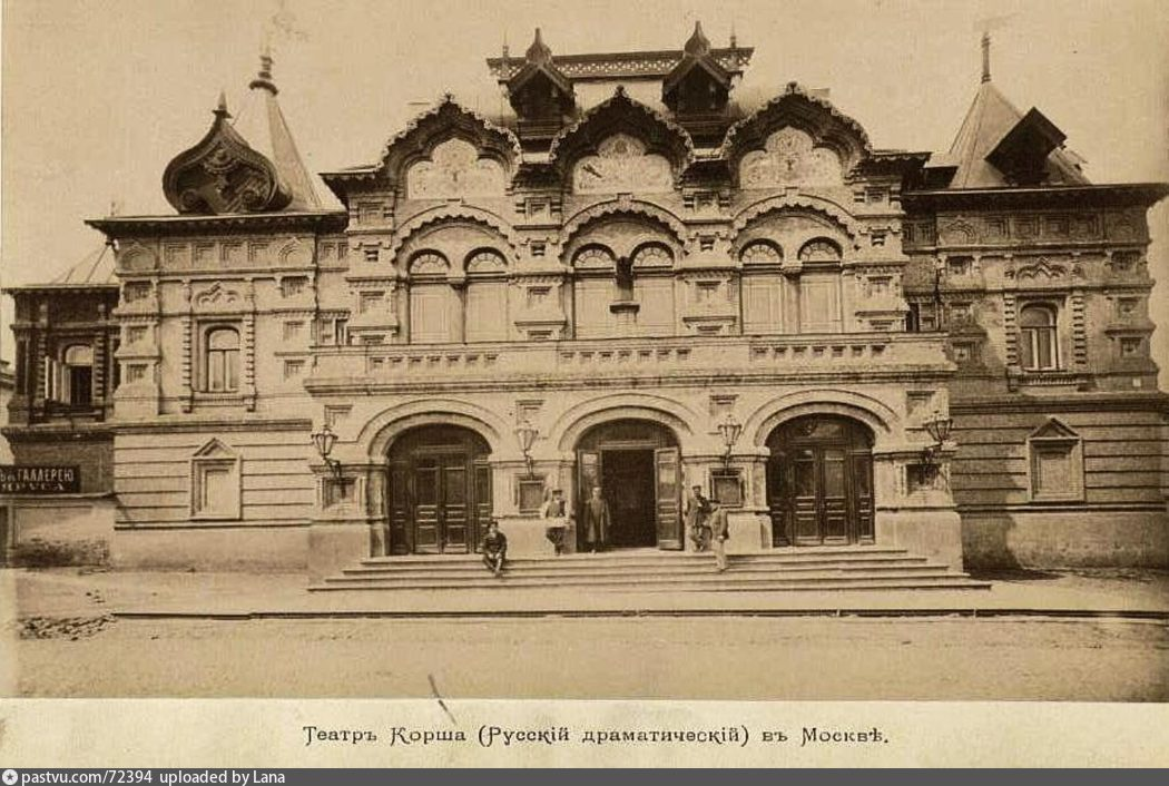 1890-1892