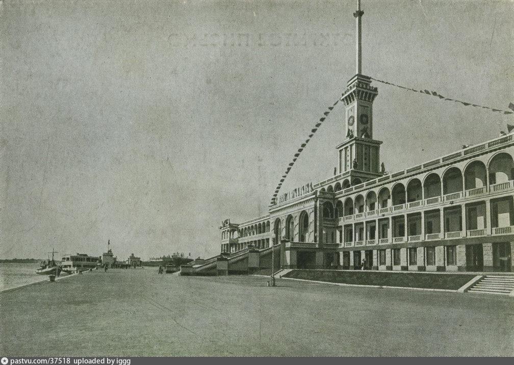 1937-1946