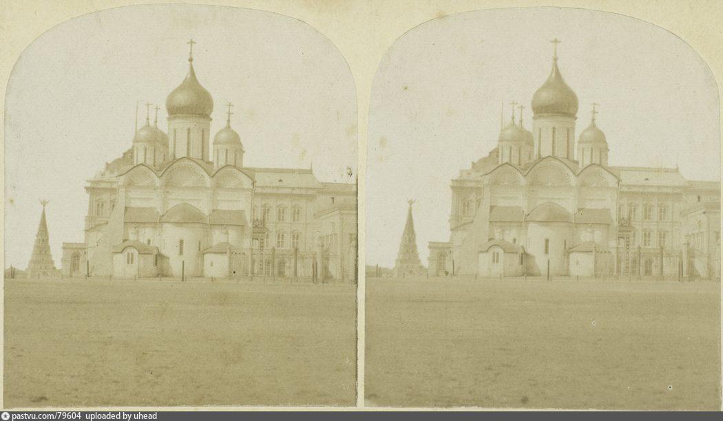 1861-1872