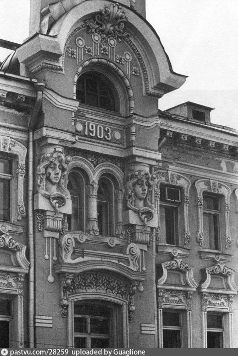1985-1990