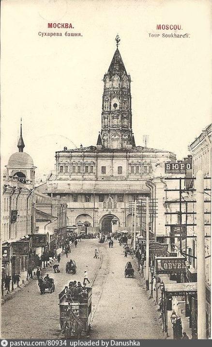 1895-1899