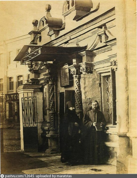 1870-1881
