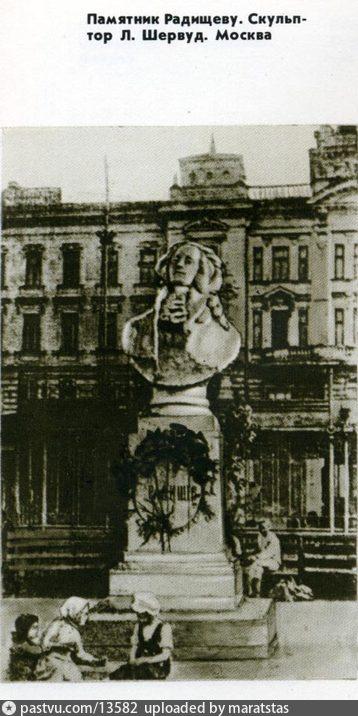 1918-1919