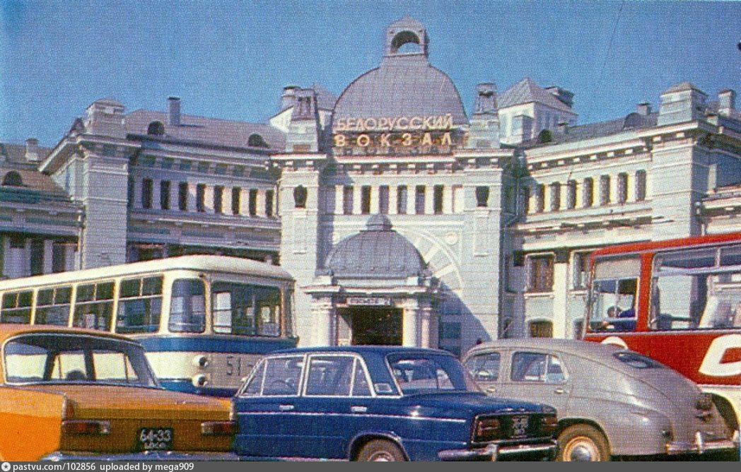 1974-1982