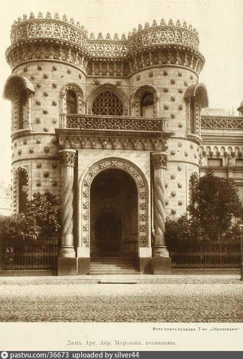 1905-1911