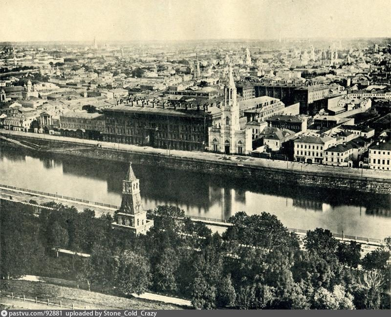 1872-1884