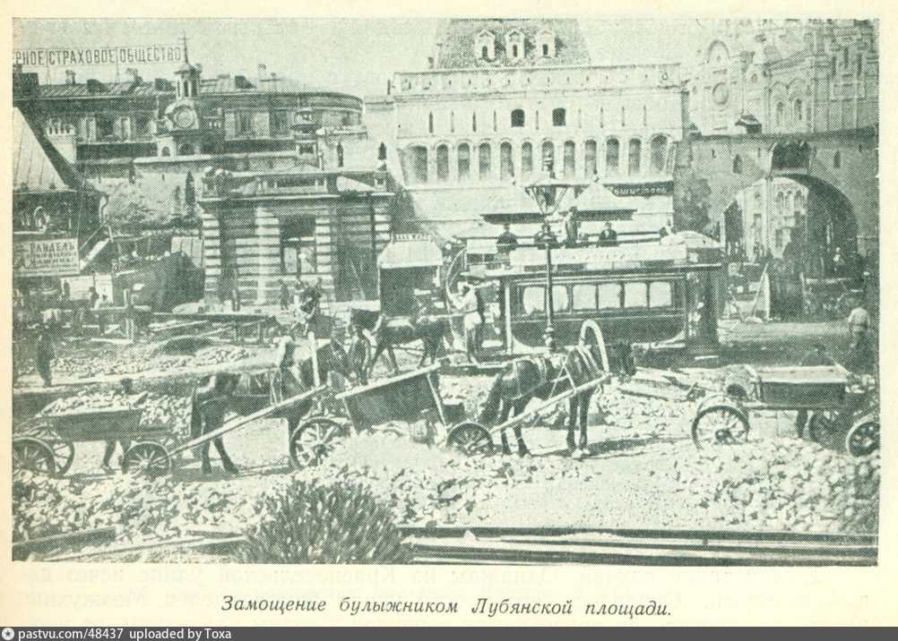 1897-1907