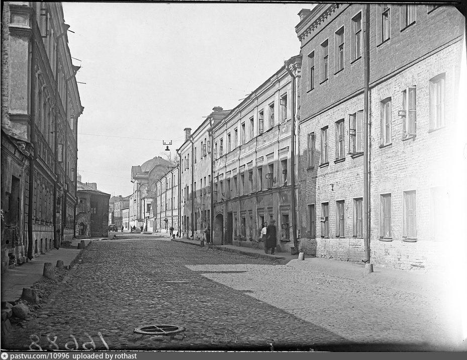 1930-1940