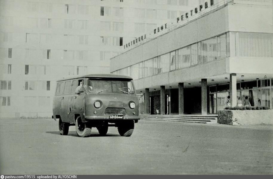 1972-1978
