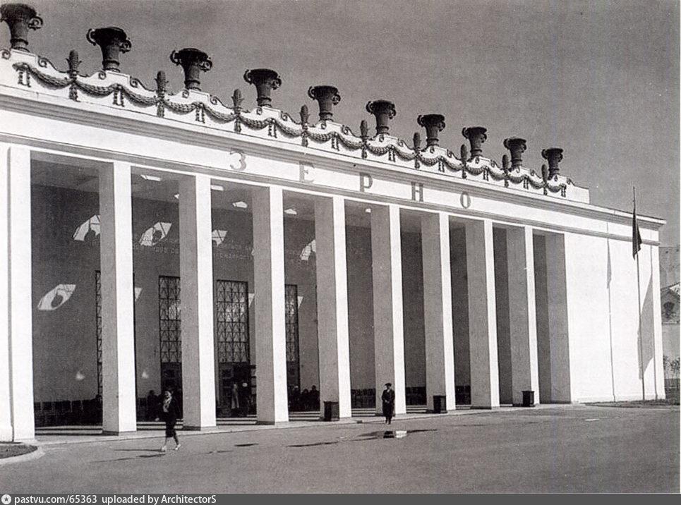 Павильон Зерно. ВСХВ (1939)