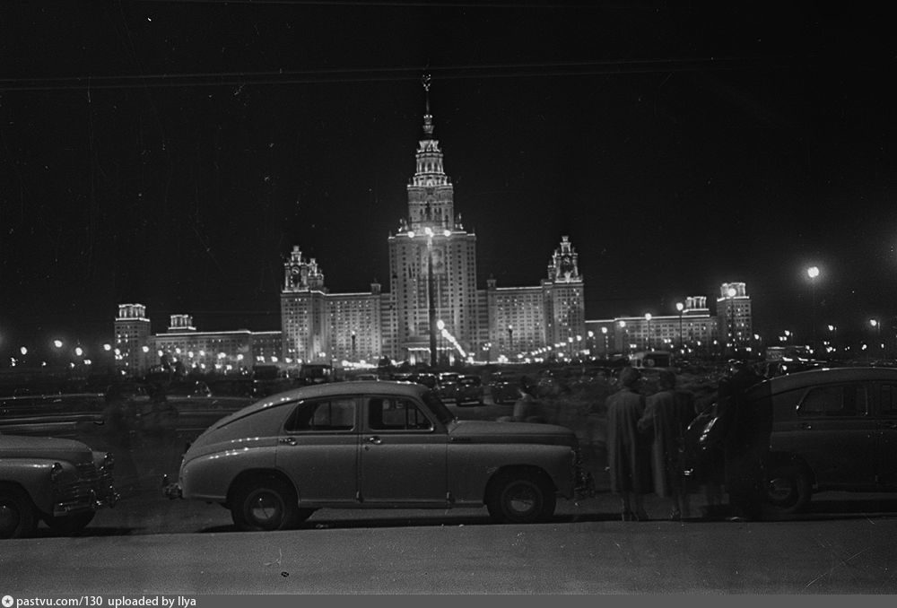 1953-1965