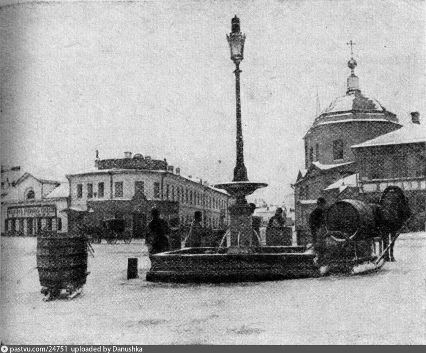 1880-1899