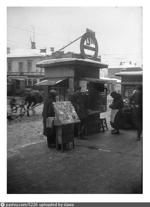 1920-1925