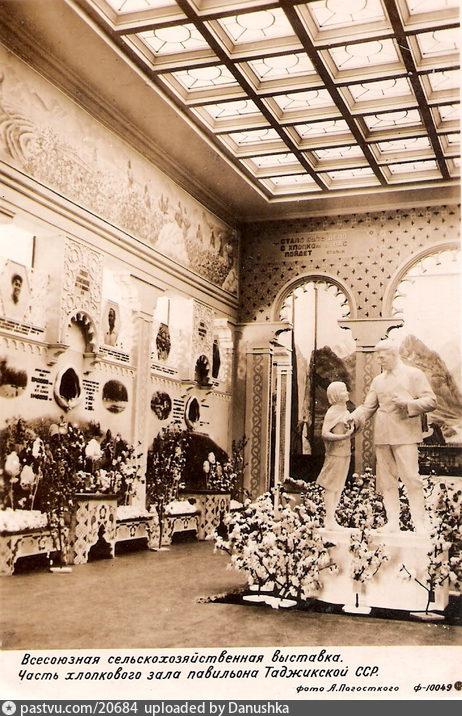 ВСХВ. Часть хлопкового зала павильона Таджикской ССР, 1939