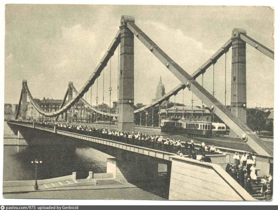 1953-1955