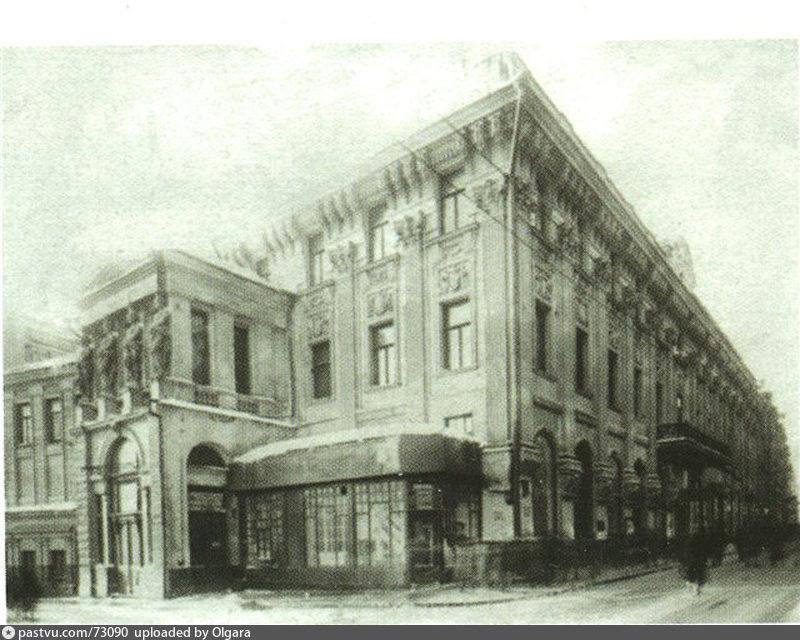 1917-1930