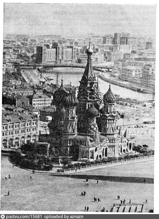 1949-1950