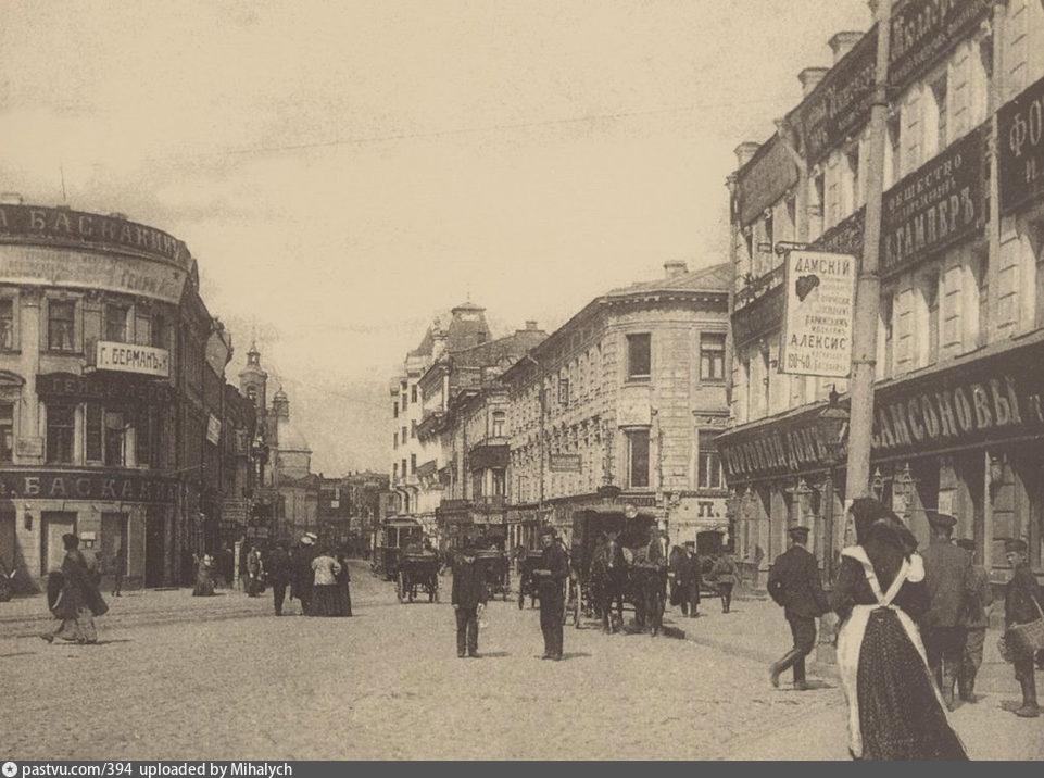 1905–1910