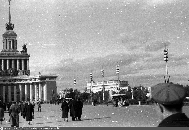1945-1956
