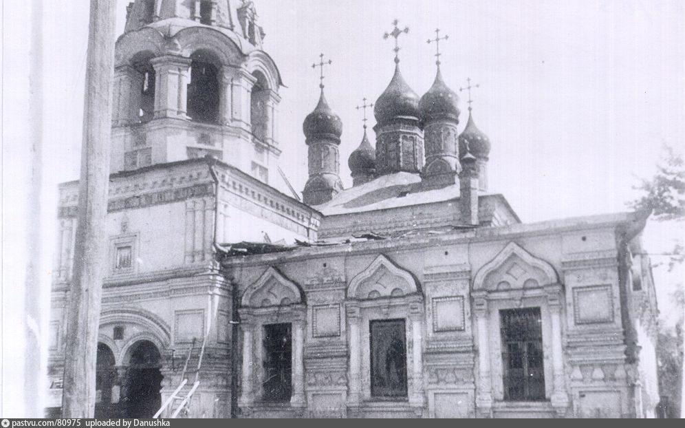 1920-1930