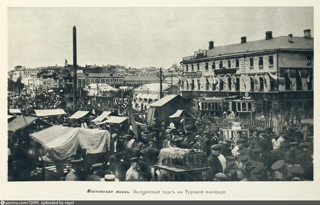 1902-1910