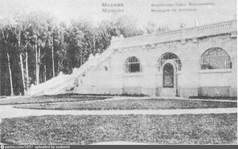 1902-1917