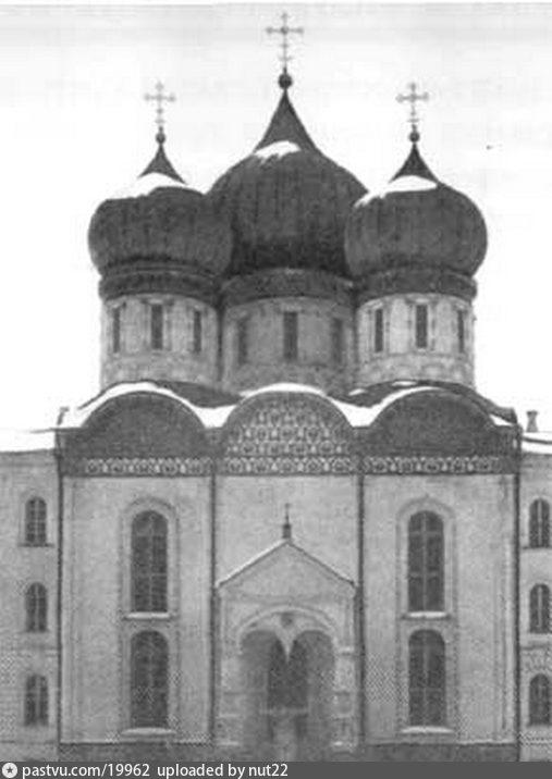 1930-1980