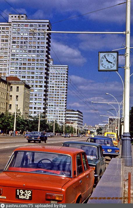 1975–1985