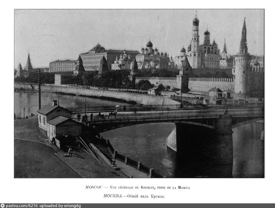 1884-1890