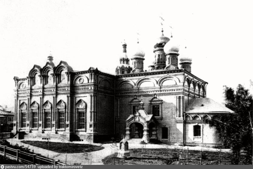 1900-1929