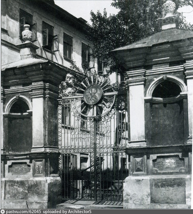 1918-1930