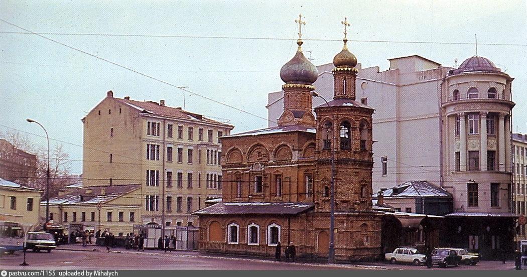 1976-1985