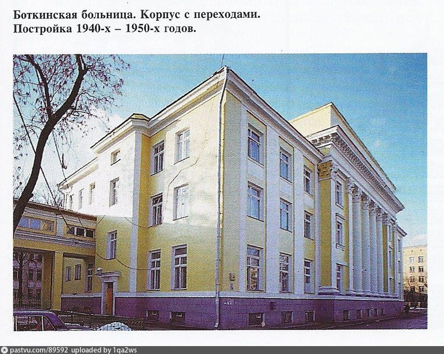Детская больница районная в иркутске
