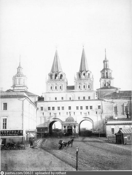 1860-1875
