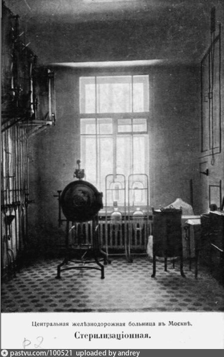 1914-1917