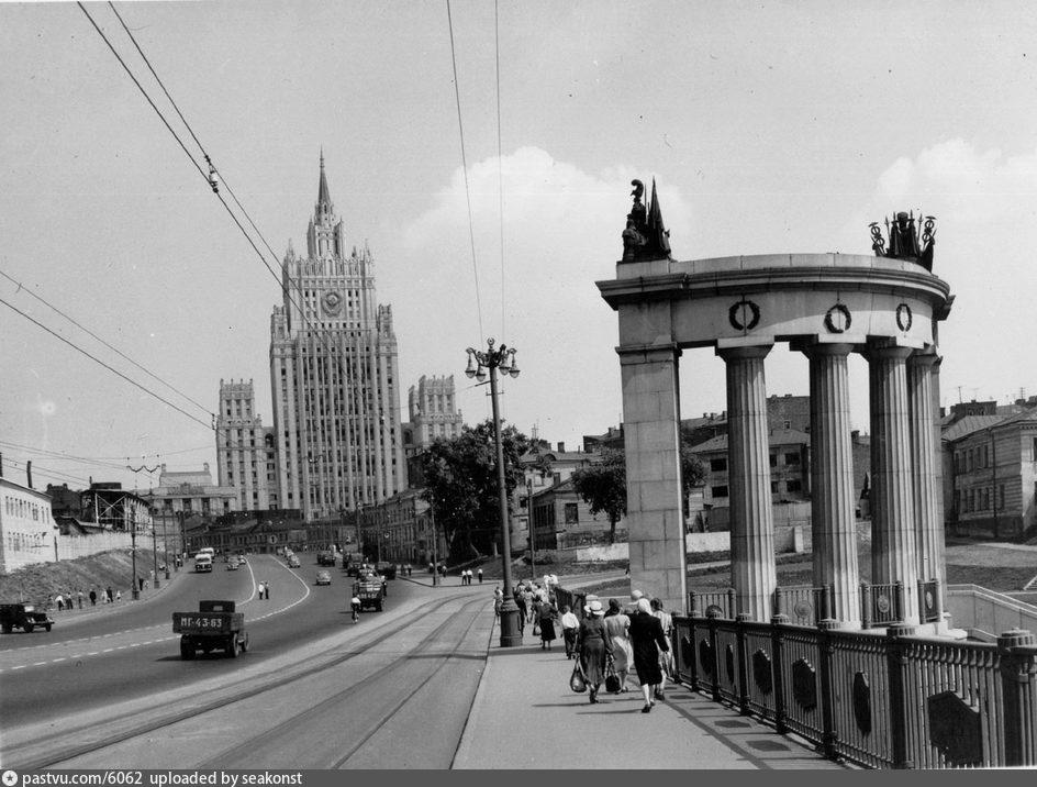 1952-1962