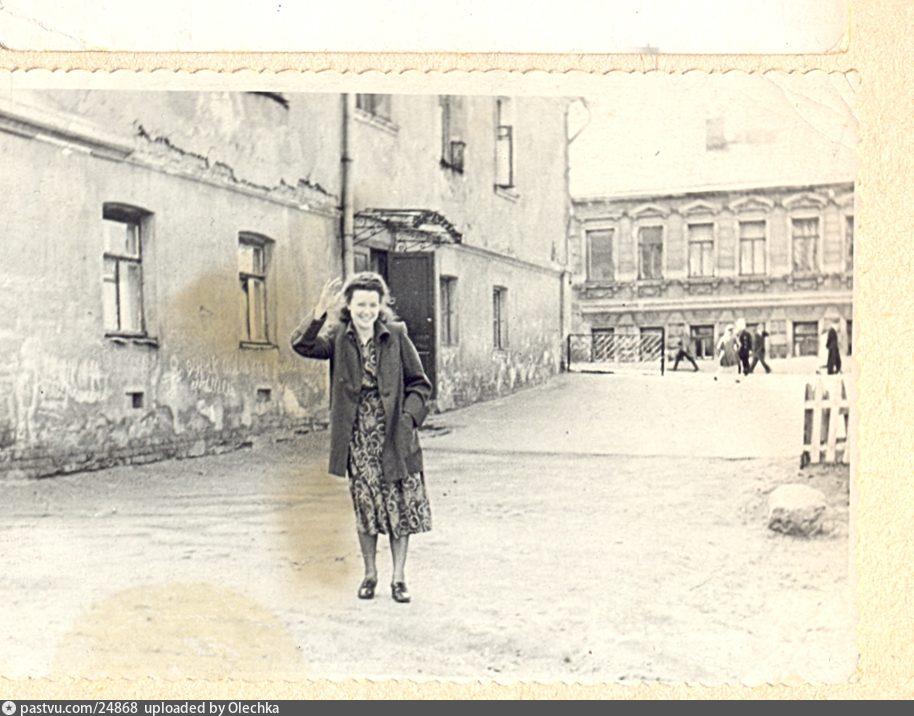 1951-1953