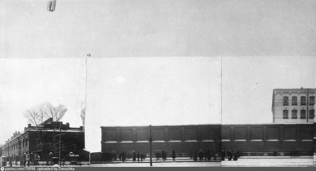 1932-1934