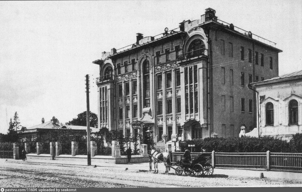 1903-1917