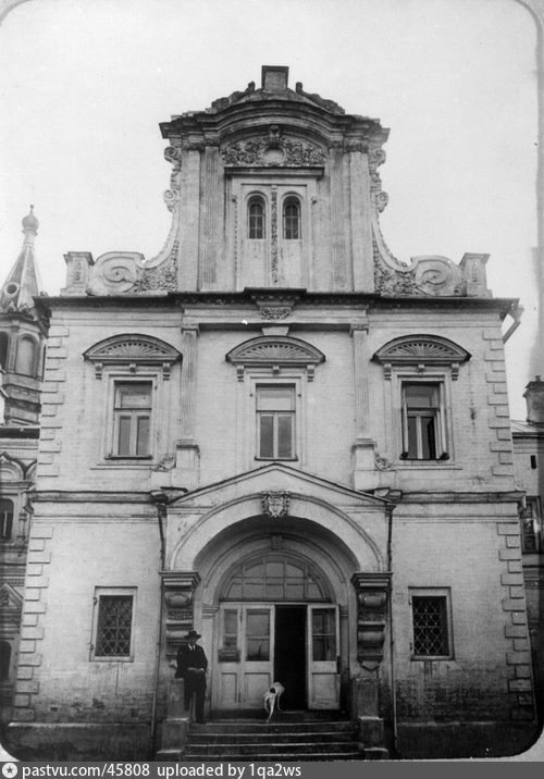 1920-1932