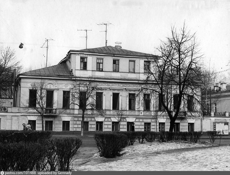1982-1985