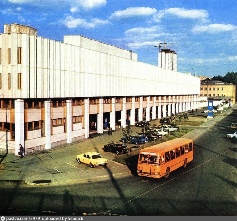 1979–1980