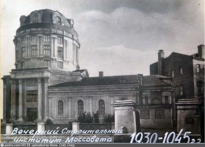 1930-1945