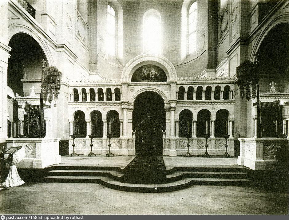 1886-1900