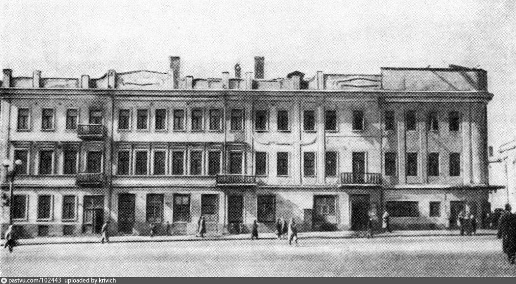 1935-1947