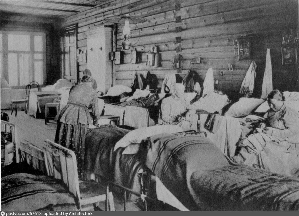 Сайт 10 поликлиники луганска