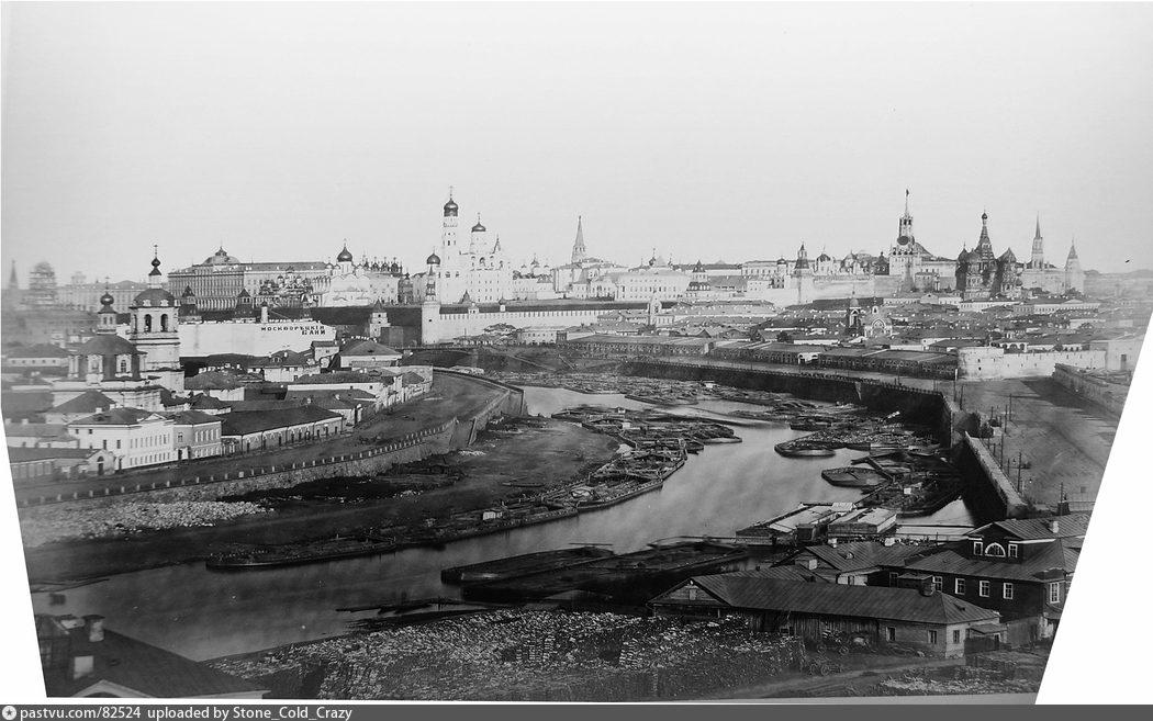1863-1866