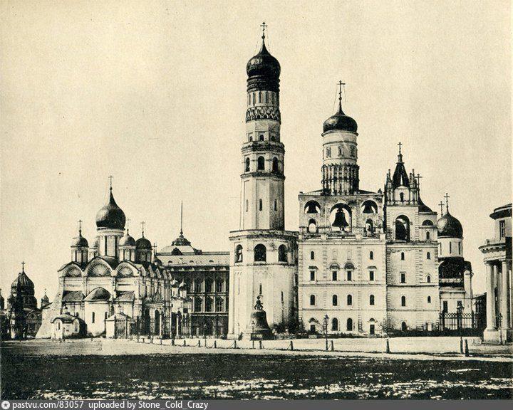 1866-1874
